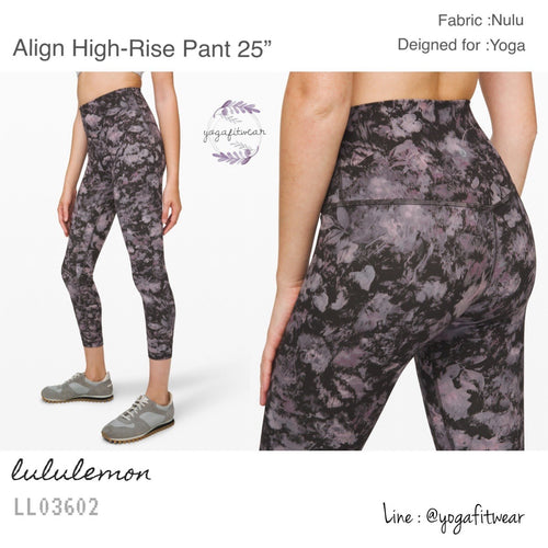 "Lululemon - Align High-Rise Pant 25"" (Floral Illusion Ice Grey Multi) (LL03602)"