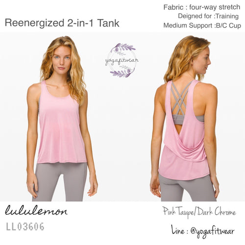 Lululemon - Reenergized 2-in-1 Tank (Pink Taupe/Dark Chrom) (LL03606)