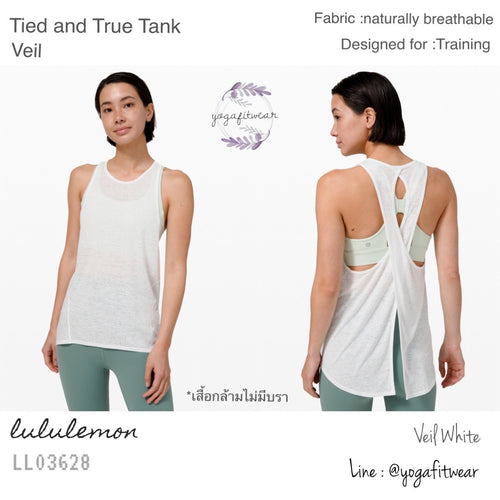 Lululemon - Tied and True Tank (Veil White) (LL03628)