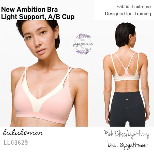 Lululemon - New Ambition Bra (Pink Bliss/Light Ivory) (LL03629)