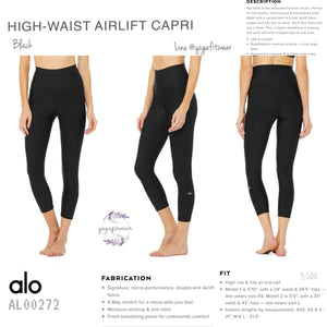 "Alo : High-Waist Airlift Capri *21"" (Black) (AL00272)"
