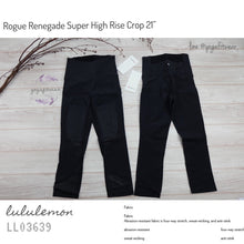 "Lululemon : Rogue Renegade Super High-Rise Crop 21"" (Black) (LL03639)"