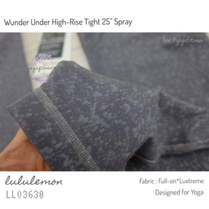 "Lululemon : Wunder Under High-Rise Tight 25"" (Spray Washed Asphalt Grey) (LL03638)"