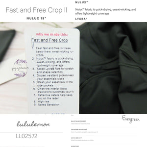 Lululemon - Fast and Free CropII *Nulux 19* (Evergreen) (LL02572)