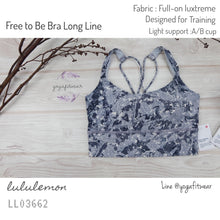 Lululemon : Free to Be Bra Long Line (Decode Multi) (LL03662)