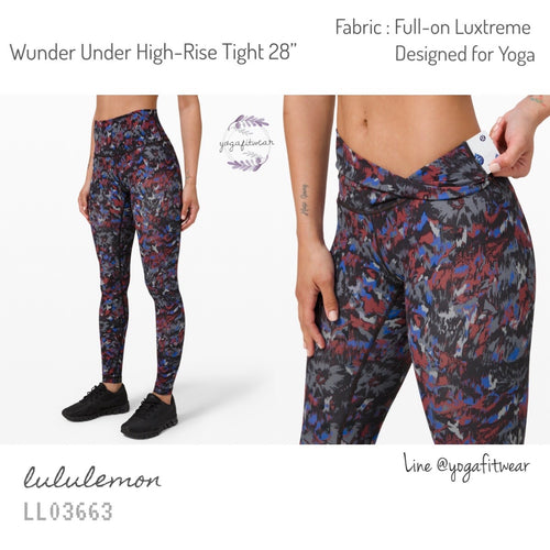 "Lululemon :Wunder Under High-Rise Tight 28""*Full-on luxtreme (Warp Floral Multi) (LL03663)"