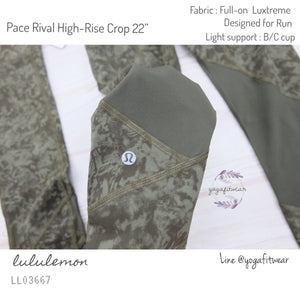 "Lululemon : Pace Rival High-Rise Crop 22"" (Summer Shade Medium Olive Dark Olive) (LL03667)"