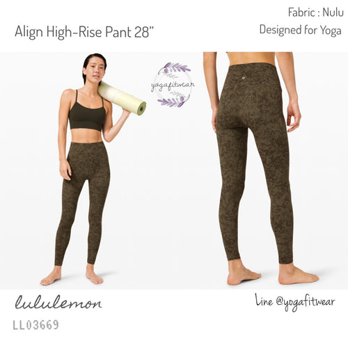 "Lululemon : Align High-Rise Pant 28"" (Summer Shade Medium Olive Dark Olive) (LL03669)"