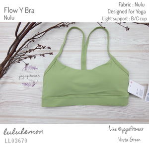 Lululemon : Flow Y Bra*Nulu (Vista Green) (LL03670)