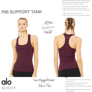 Alo : Rib Support Tank (Black Plum) (AL00274)