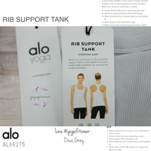 Alo : Rib Support Tank (Dove Grey) (AL00275)