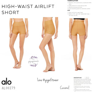 "Alo : High-Waist Airlift Short 3"" (Caramel) (AL00279)"