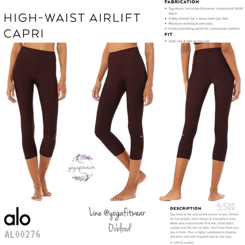 "Alo : High-Waist Airlift Capri 21"" (Oxblood) (AL00276)"