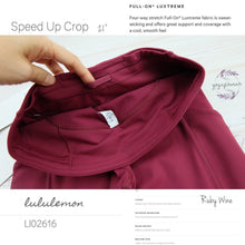 Lululemon - Speed Up Crop (Ruby Wine) (LL02616)
