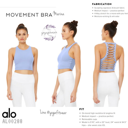 Alo : Movement Bra (Marina) (AL00288)
