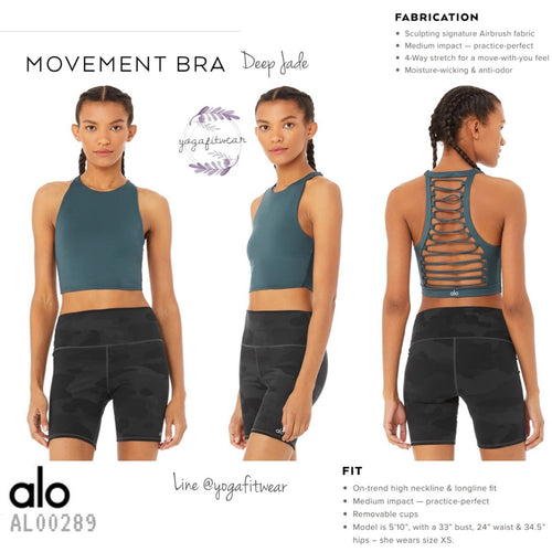 Alo : Movement Bra (Deep Jade) (AL00289)