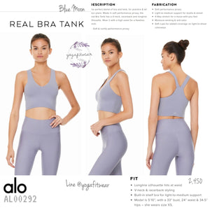 Alo : Real Bra Tank (Blue Moon) (AL00292)