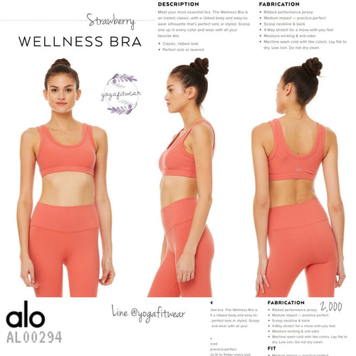 Alo : Wellness Bra (Strawberry) (AL00294)