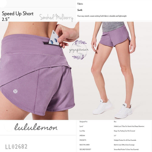 "Lululemon - Speed Up Short*2.5"" (Smoked Mulberry) (LL02682)"