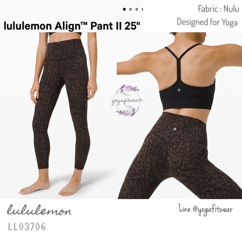 "Lululemon : Align PantII *25"" (Wild Thing Camo Brown Earth Multi) (LL03706)"