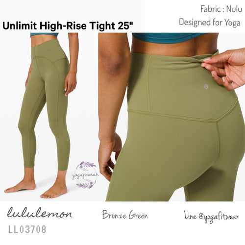"Lululemon : Unlimit High-Rise Tight *25"" (Bronze Green) (LL03708)"