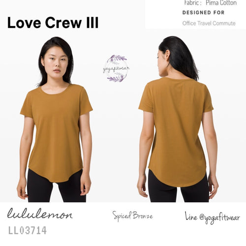 Lululemon : Love CrewIII (Spiced Bronze) (LL03714)