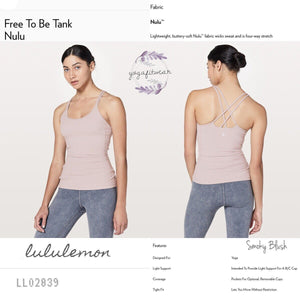 Lululemon - Free to be Tank *Nulu (Smoky Blush) (LL02839)