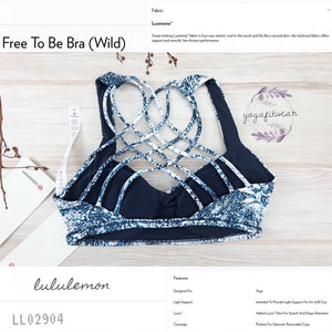 Lululemon - Free To Be Bra (Wild) (USA) (Wildwood Multi) (LL02904)