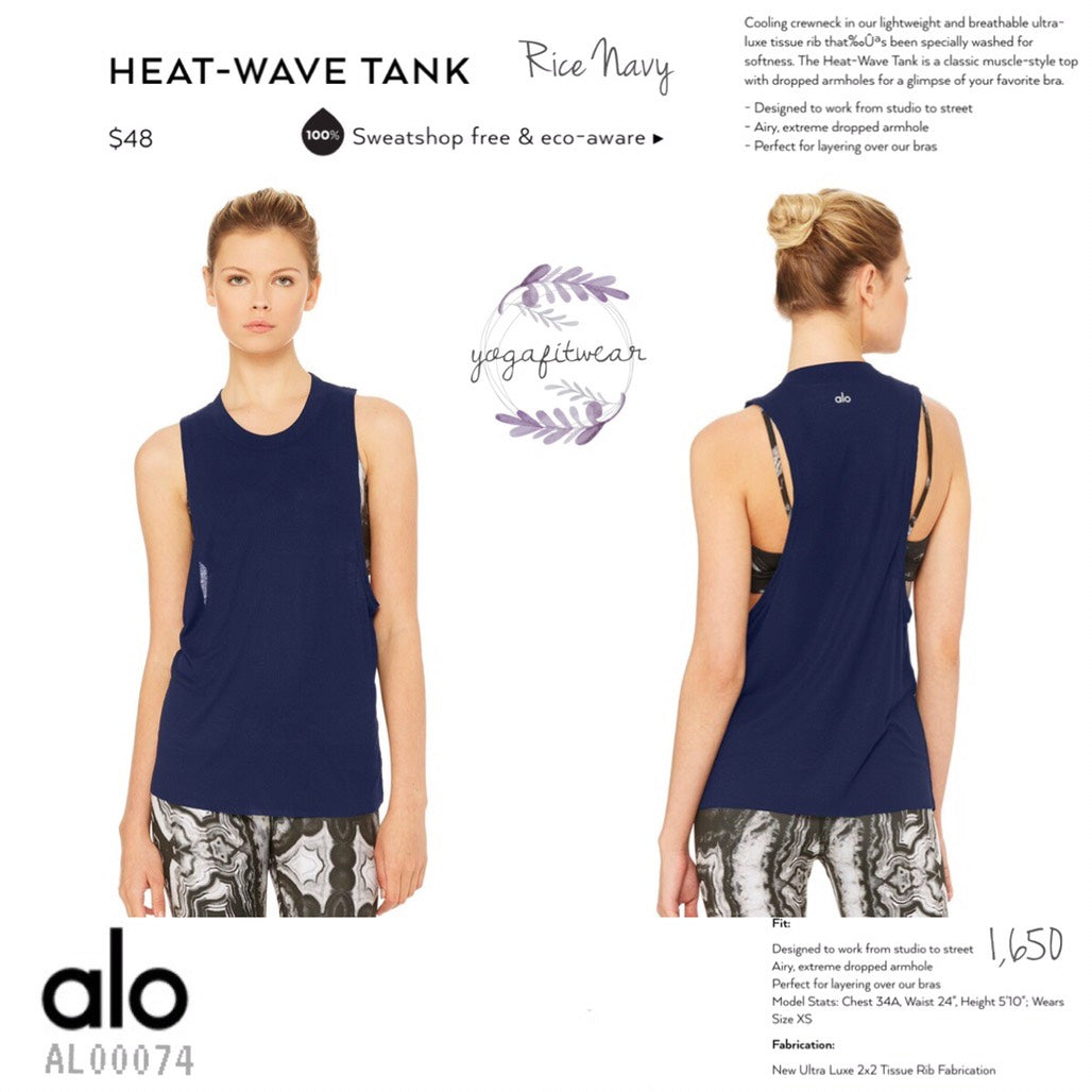 alo : Heat-Wave Tank (Rice Navy) (AL00074)