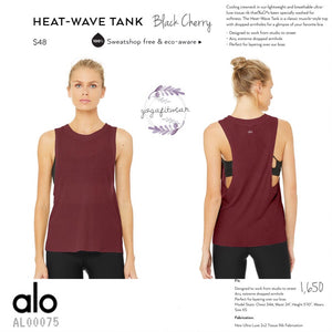 alo : Heat-Wave Tank (Black Cherry) (AL00075)