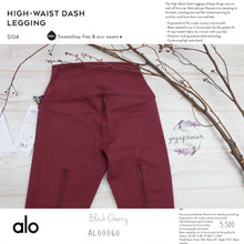 alo : High-Waist Dash Legging (Black Cherry) (AL00060)