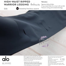 alo : High-Waist Ripped Legging Warrior (Anthracite) (AL00082)