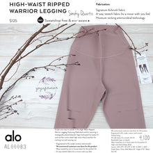 alo : High-Waist Ripped Legging Warrior (Smoky Quartz) (AL00083)