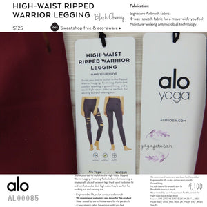 alo : High-Waist Ripped Legging Warrior (Black Cherry) (AL00085)