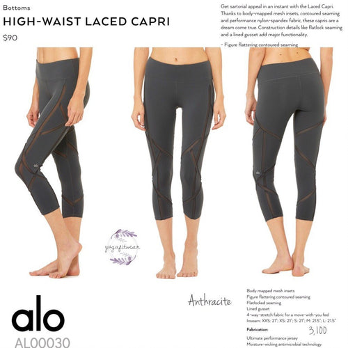 alo : High-Waist Laced Capri (Anthracite) (AL00030)