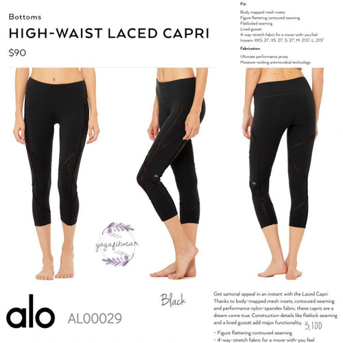 alo : High-Waist Laced Capri (Black) (AL00029)