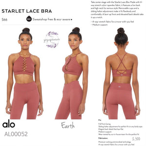 alo : Starlet Lace Bra (Earth) (AL00052)