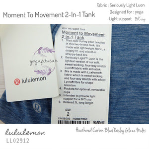 Lululemon - Moment To Movement 2 in 1 Tank (Heathered carbon blue/ Paisley glaze multi) (LL02912)