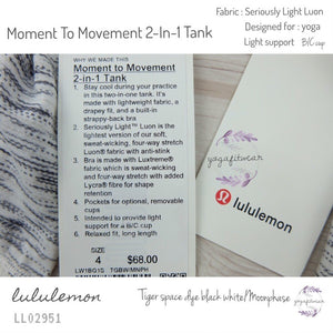 Lululemon - Moment To Movement 2 in 1 Tank (Tiger Space dye black white/Moonphase) (LL02951)