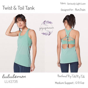 Lululemon - Twist&Toil Tank*Medium Support For C/D Cup (Heathered Rip Tide/Rip Tide) (LL02735)