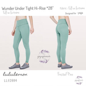 "Lululemon - Wunder Under Tight Hi-Rise*28"" (Frosted Pine) (LL02884)"