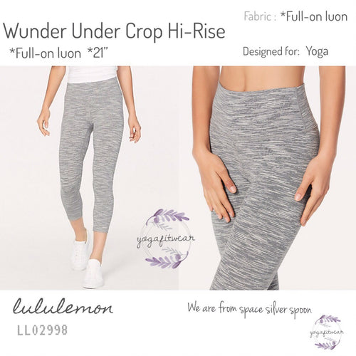 "Lululemon - Wunder Under Crop Hi-rise *full-on luon 21"" (We are from space ice silver spoon) (LL02998)"