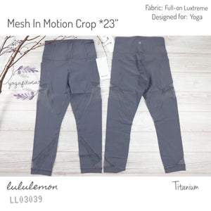 "Lululemon - Mesh In Motion Crop*23"" (Titanium) (LL03039)"