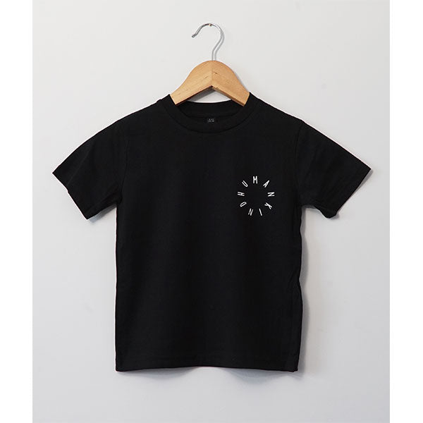 Humankind Childs T-shirt | Black