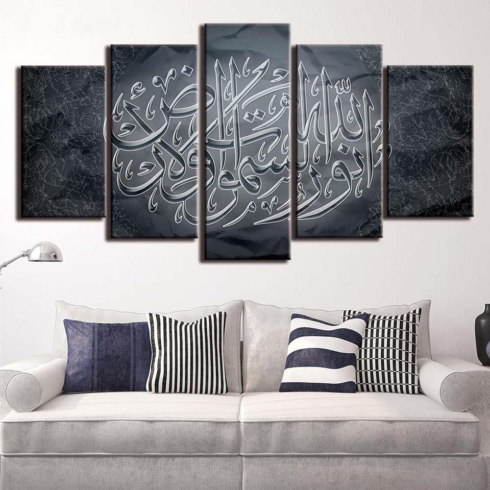 5 Piece Grey Islamic Arabic Latter Canvas Wall Art Paintings   It Make Your  Day