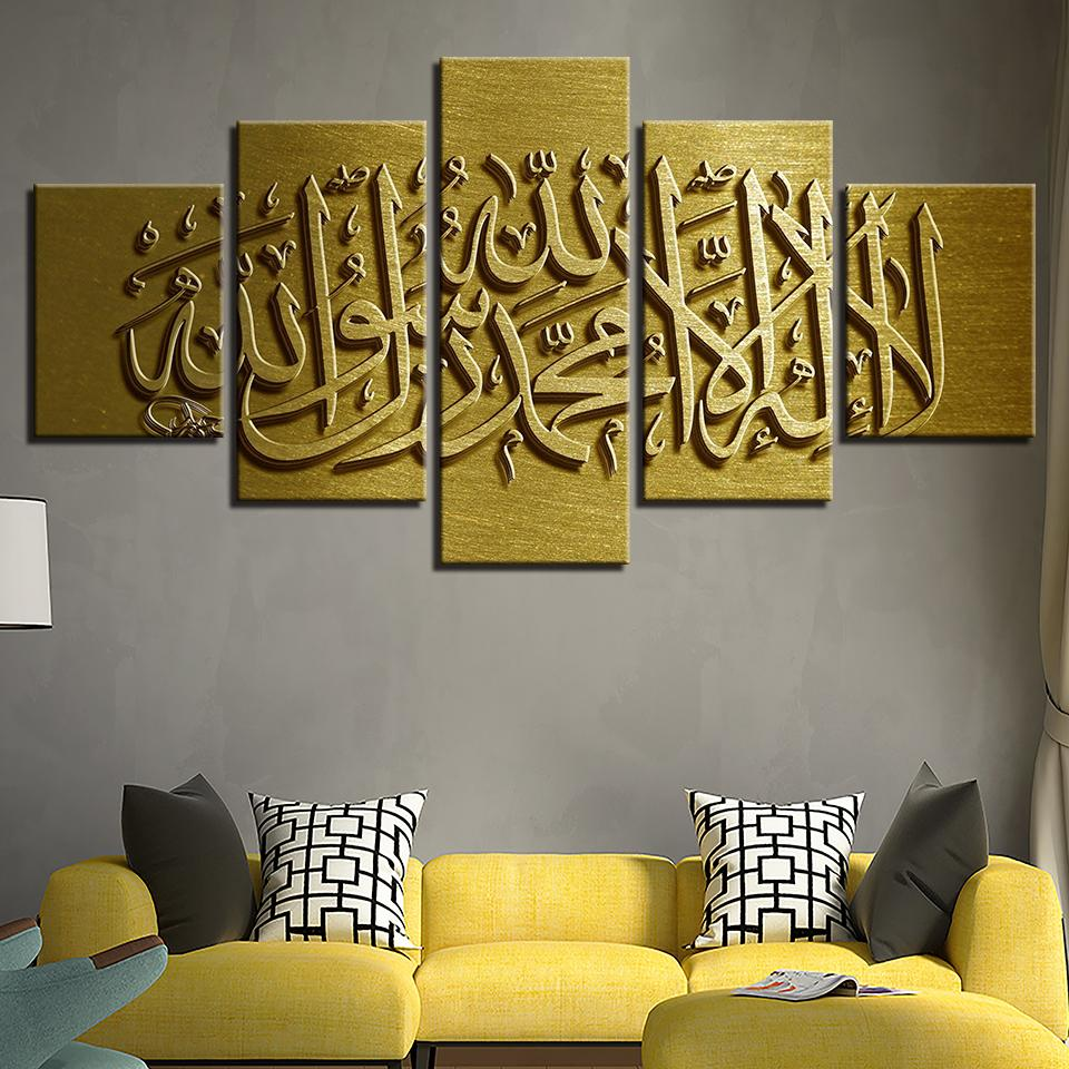 5 Piece Islam Allah The Qur'An Canvas Wall Art Paintings - It Make Your Day
