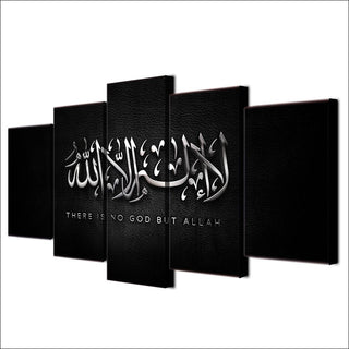 5 Piece Islamic Song Canvas Wall Art Paintings - It Make Your Day