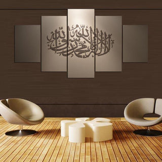 5 Piece Islamic Canvas Wall Art Paintings - It Make Your Day