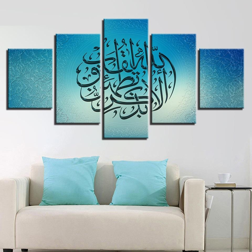 Islamic arabic calligraphy muslim
