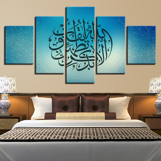 5 Piece Islamic Arabic Calligraphy Muslim Canvas Art Paintings Sale ...